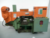 Twin Pillar Automatic Horizontal Bandsaw, 360mm Capacity